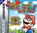 Super Mario Advance-Serie