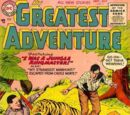 My Greatest Adventure Vol 1 5