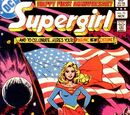 Supergirl Vol 2 13