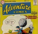 Adventure Comics Vol 1 231
