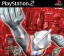 Ultraman Fighting Evolution 2