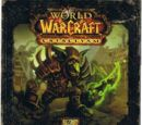 World of Warcraft: Cataclysm (soundtrack)