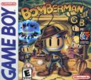 Bomberman GB (2)