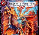 Gaial Meteor Dragon, Star Dragon King