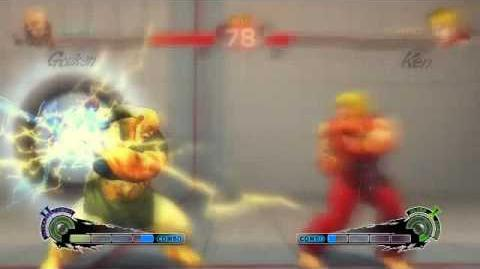 Super Street Fighter 4 - Gouken Ultra 2