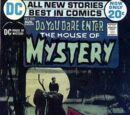 House of Mystery Vol 1 205