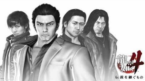 HD ♫ Yakuza 4 - Get To The Top! -Maya Mori-