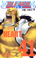 Cover of Heart