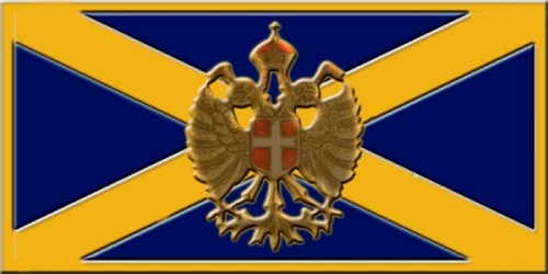 Uineflag.jpg