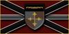 100px-MaroonTOHflag.png