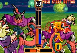 Dragon Ball-Todos los videojuegos Boss