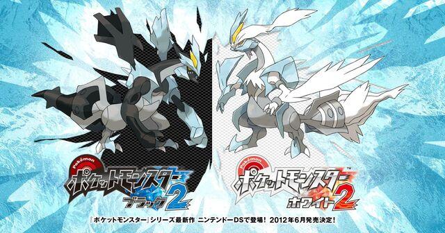 A la mie*da Pokémon Gris, Pokemon Blanco y Negro 2 640px-Pok%C3%A9mon_Black_%26_White_2_portada_web