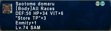 Beaucadine 12/4 (Win!) Saotome_domaru