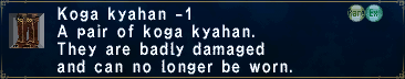 MegaLickser - News~! KogaKyahanMinus1