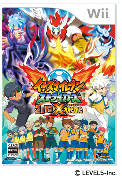 Inazuma_Eleven_Strikers_2012_XTreme.png
