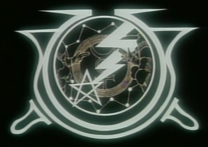 Tout savoir sur les Mazokus/démons (ou presque) Darkstar2