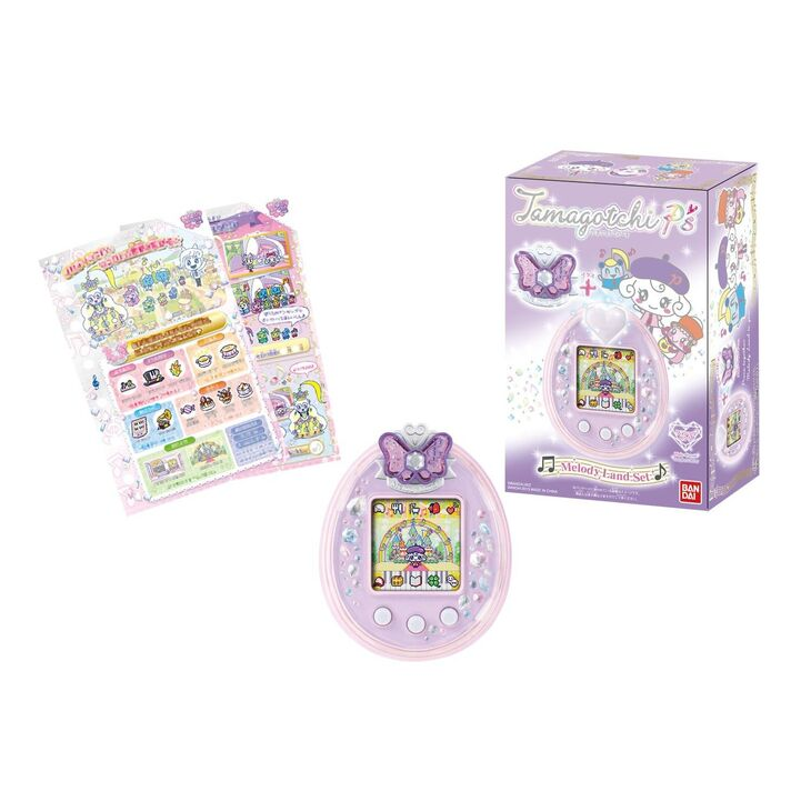 730px-Tamagotchi-P%27s_melody-land-set.j