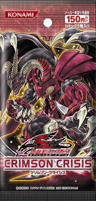 finaly YGO3 is coming CRMS-BoosterJP