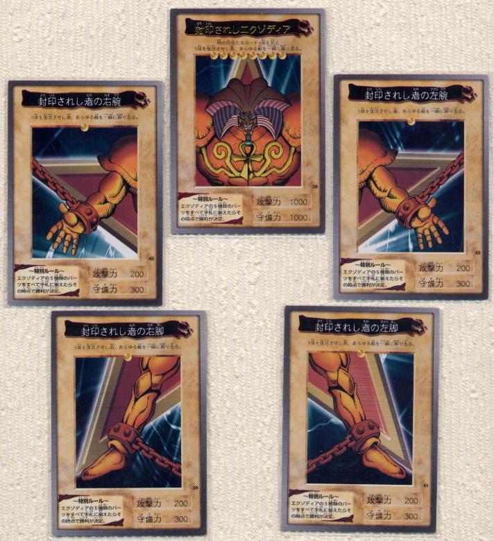 Exodia, The Forbidden One Complete_Bandai_Exodia