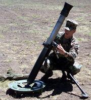 180px-M252_Mortar.jpg