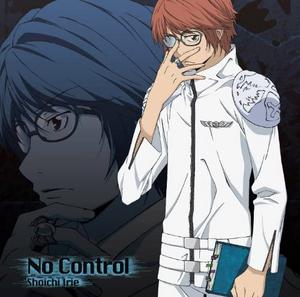 300px-No_Control.png