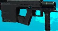 http://images3.wikia.nocookie.net/__cb20110112201246/jamescameronsavatar/images/b/bc/CARB_Shotgun.jpg