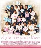 140px-Showmeyourlove1.jpg